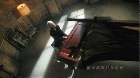Jay Chou - Ming Ming Jiu