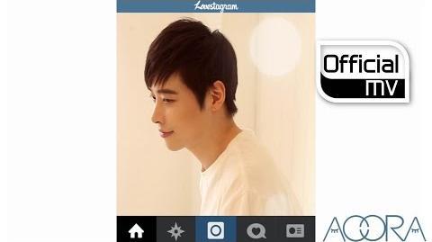 MV AOORA(아우라) Lovestagram(럽스타그램)