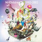 Mr.Children - Mr.Children 1992-2002 Thanksgiving 25-CD
