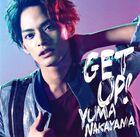 Nakayama Yuma - Get Up!