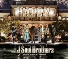 Sandaime J Soul Brothers - HAPPY CD