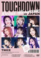 TWICE - Touchdown Debut Showcase In Japan