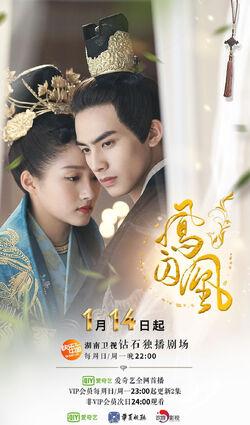 Untouchable Lovers-Hunan TV-201801