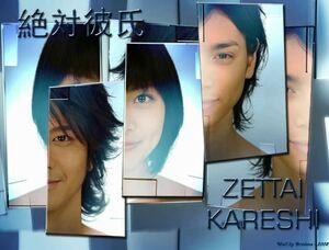 ZT special