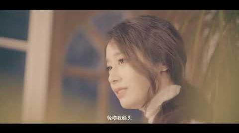"지연 JIYEON ""One day"" MV (Chinese Ver"