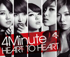 4Minute-Heart-to-Heart-Japanese-verison-4minute-24401422-590-484