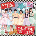 Country Girls - Dou Datte Ii no lim A