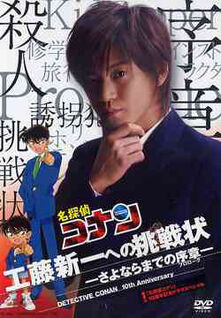 Detective conan1