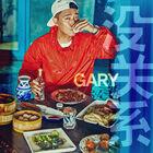 Gary - Mei Guan Xi (It's Ok)