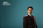 Into the FlamesTV Chosun2014-15
