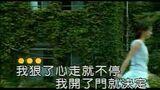 Jolin Tsai - 怪我太年輕
