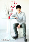 Kim Soo Hyun9