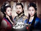 King's Daughter Soo Baek HyangMBC2013-8