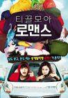 Korean movie Many a Little RomancePoster