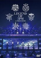 LEGEND OF 2PM in TOKYO DOME
