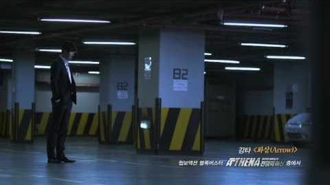 'Arrow' ATHENA OST - KANGTA MusicVideo