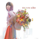 Aiko - Koi wo Shita no wa-CD