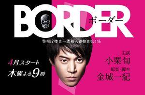 Border-tp