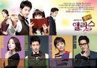 Cheongdamdong Alice7
