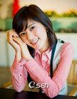 Choo Ja Hyun6