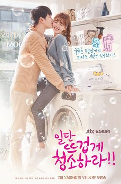 Clean with Passion for Now-jTBC-2018-01