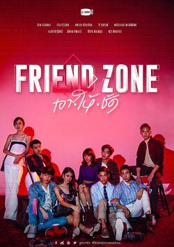 Friend Zone-1