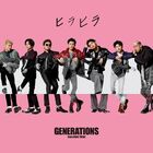 GENERATIONS - Hirahira-CD