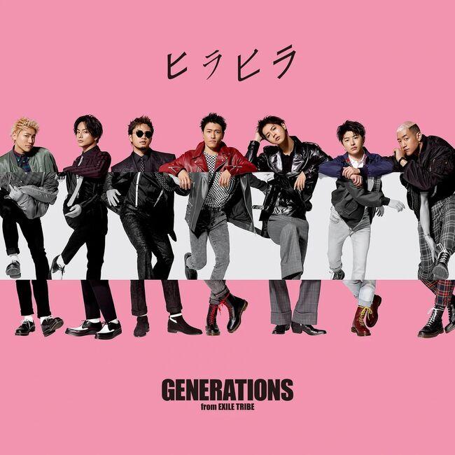 GENERATIONS - Hirahira-CD
