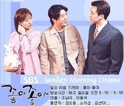Great Great-SBS-2016-00