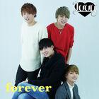 IVVY-forever-CD