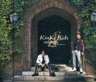 Kinki kids . solitude ~Hontou no Sayonara-CD