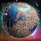 L'Arc~en~Ciel - WORLD'S BEST SELECTION-CD