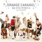 Orange Caramel - Dashing Through The Snow In High Heels