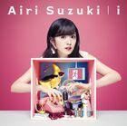 Suzuki Airi - i