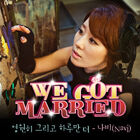 We Got Married OST Part 4
