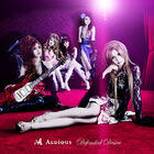 Aldious - Defended Desire