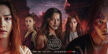 Arthdal Chronicles-tvN-2019-08
