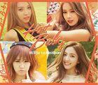 BESTie Hot Baby-1