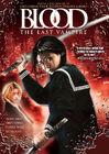 Blood The Last Vampire05