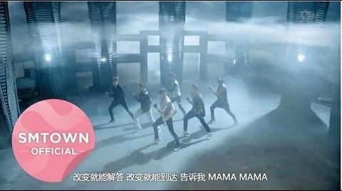 EXO-M - MAMA (Chinese Version)
