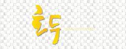 HODU&U-Logo