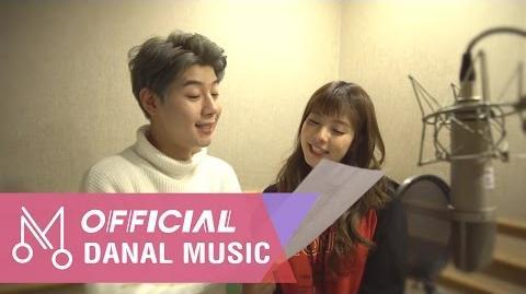 "MV JUNIEL X 조융 (청춘학개론) ""DALKOMM DAY 어느 별에서 왔니"" - 어느 별에서 왔니"