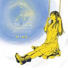 Miwa - Yozora. feat. Hazzie→ Stress-Free