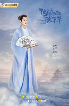 The Romance of Tiger and Rose-Tencent-04