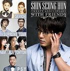 201px-Shin Seung Hun 20th Anniversary With PSY Vol.4