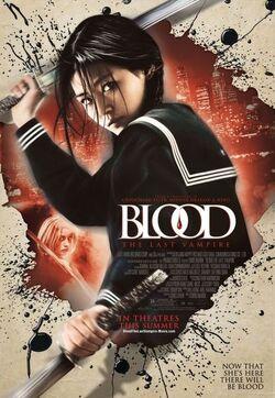 Blood The Last Vampire01