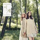 Chae Kyoung & Chae Won - Clock
