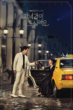 Dinner Mate-MBC-2020-01