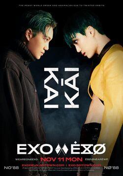 Kai-EXODEUX