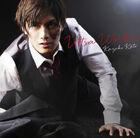 Kato Kazuki - Ulta Worker-CD